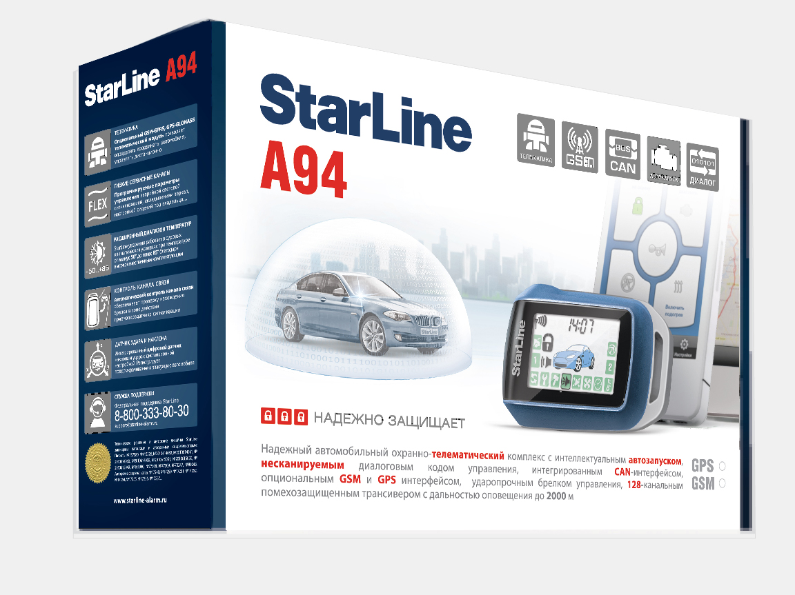 https://volgograd-starline.avto-guard.ru/wp-content/uploads/2018/02/StarLine-A94.jpg 227x170
